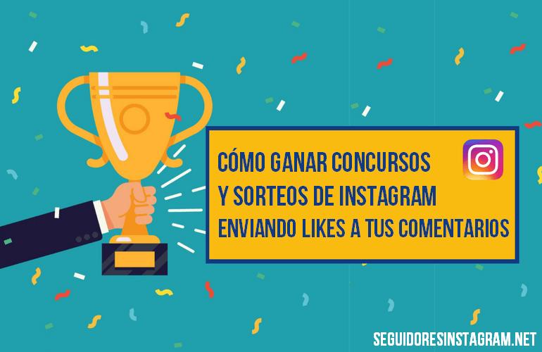 GANAR CONCURSOS SORTEOS
